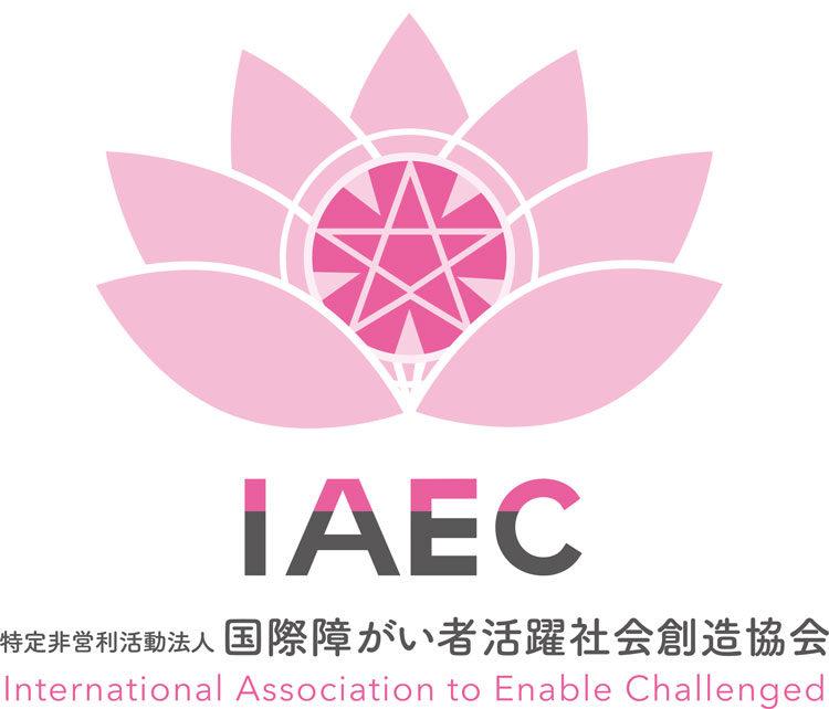 国際障がい者活躍社会創造協会 ロゴ